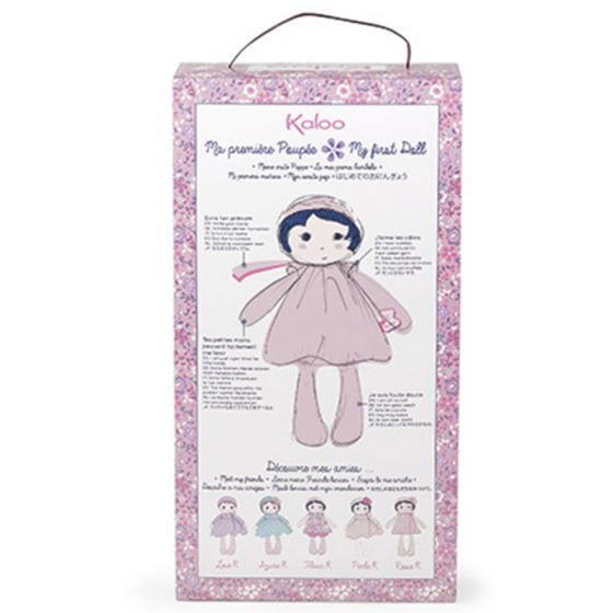 Tendresse Soft Doll Toy PERLE Large By Kaloo Regina