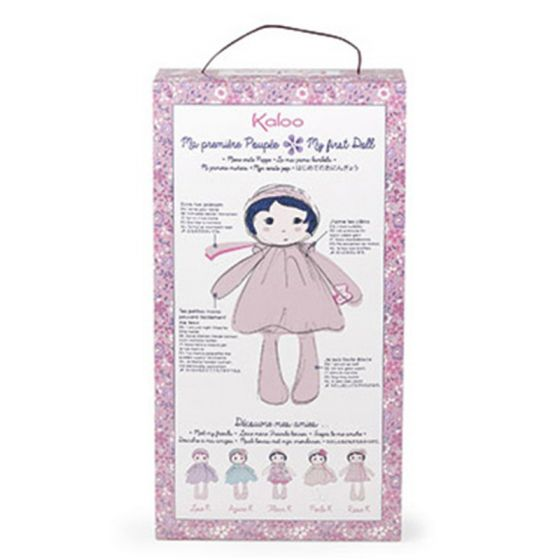 Tendresse Soft Doll Toy PERLE Medium By Kaloo bloxxtoys vancouver