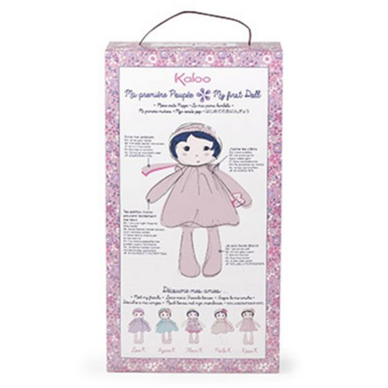 Tendresse Soft Doll Toy ROSE Large By Kaloo Regina