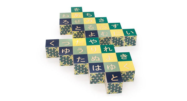 Uncle Goose Japanese Language Blocks - Bloxx Toys - Toronto Online Toys Store - Canada