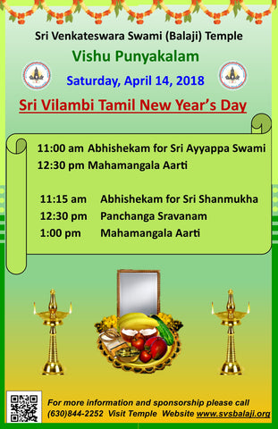 Tamil (Sri Vilambi) New Year's Celebrations