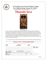 Thomala Seva for Lord Sri Balaji