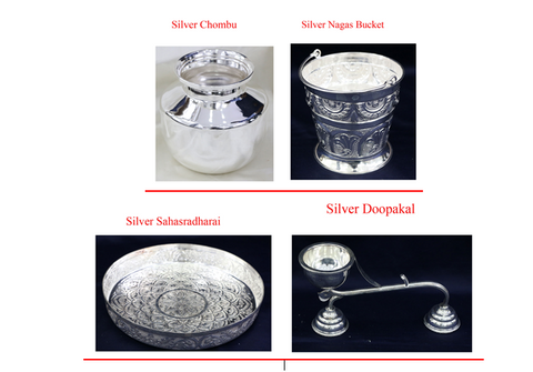 Silver Rajatha Pathra for Sri Siva Sannidhis