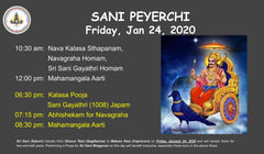 Special Pooja for Sani Peyarchi Observance