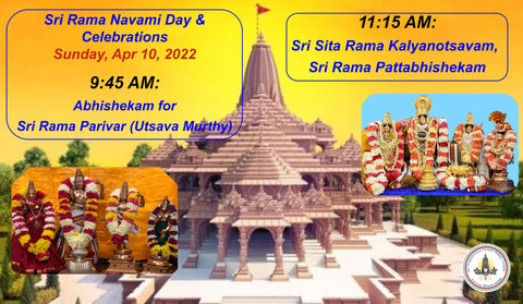 Sri Rama Navami Celebrations