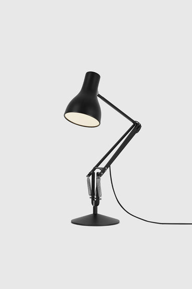 Type 75 Desk Lamp - Jet Black