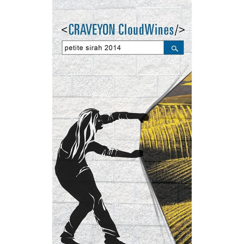 Out Of Stock - Craveyon Petite Sirah 2014