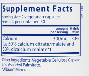 Calcium (citrate/malate) - Inspired Health Apothecary