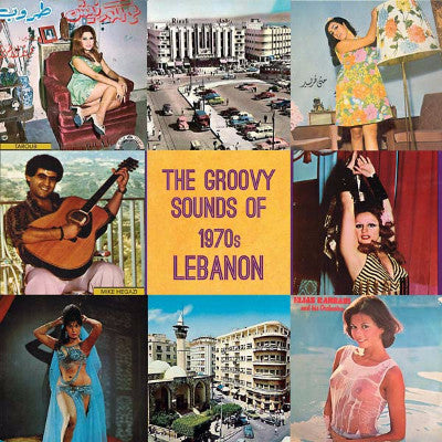 The Groovy Sounds Of 1970s Lebanon (New LP)