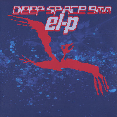 "Deep Space 9mm (Used 12"")"