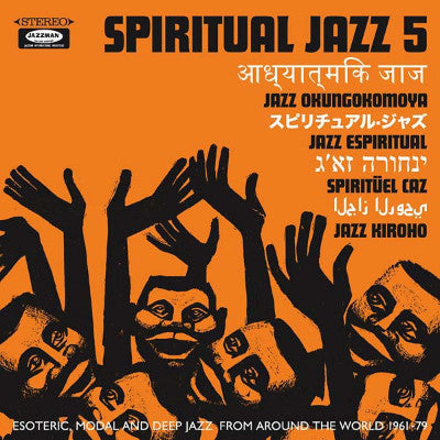 Spiritual Jazz 5 (New 2LP)