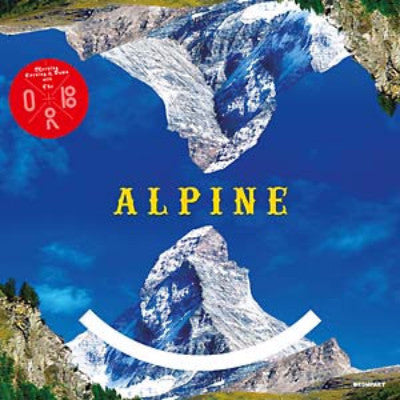 "Alpine (New 12"")"