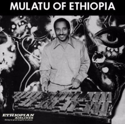 Mulatu of Ethiopia (New 3LP)