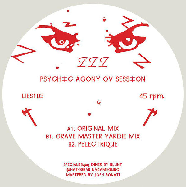 "Psychic Agony Ov Session (New 12"")"