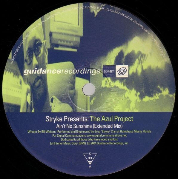 "The Azul Project (New 12"")"