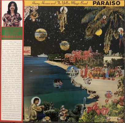 Paraiso (New LP)
