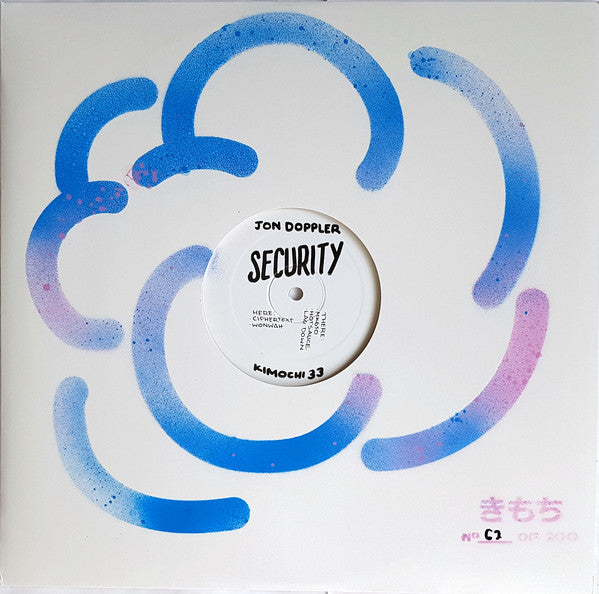 "Security (New 12"")"