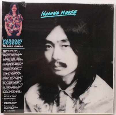 Hosono House (New LP)