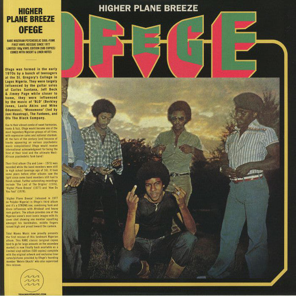 Higher Plane Breeze (New LP)