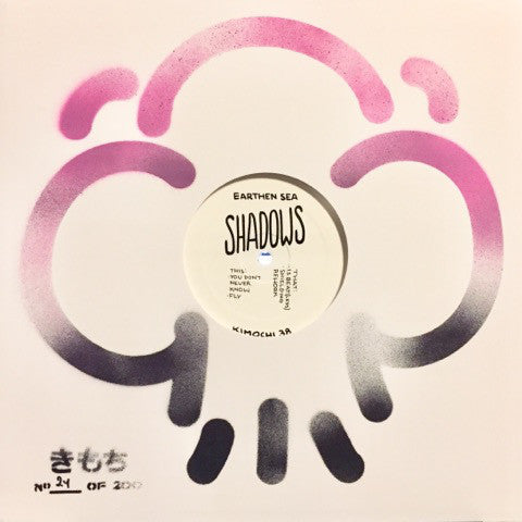 "Shadows (New 12"")"