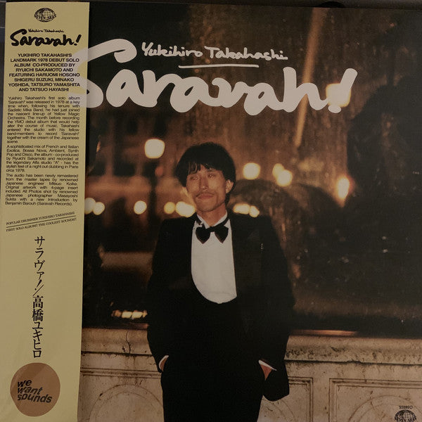 Saravah! (New LP)