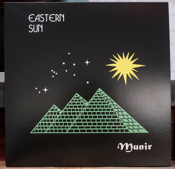 Eastern Sun (New LP)