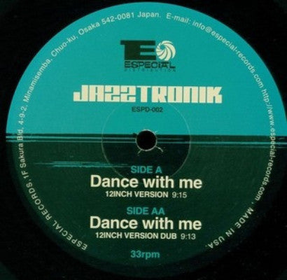 "Dance With Me (Used 12"")"