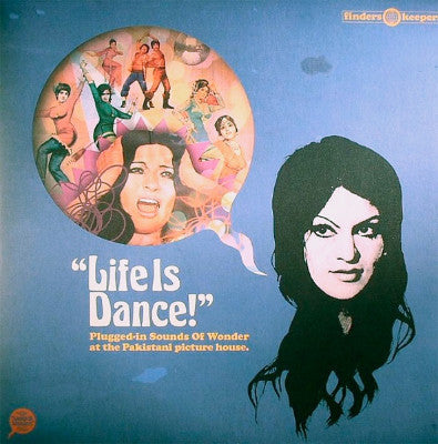 Life Is Dance! (New 2LP)