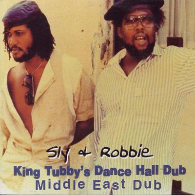 King Tubby's Dance Hall Dub : Middle East Dub (New LP)