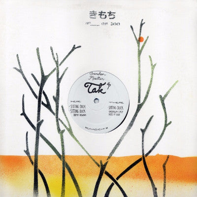 "Tak EP (New 12"")"