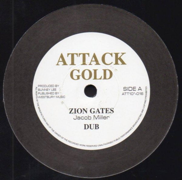 "Enter His Gates (New 12"")"