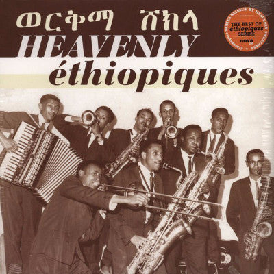 Heavenly Ethiopiques - Best Of Ethiopiques Series (New 2LP)