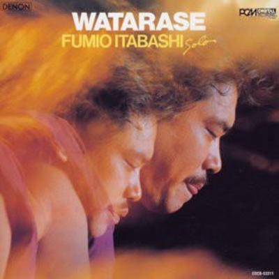 Watarase (New LP)