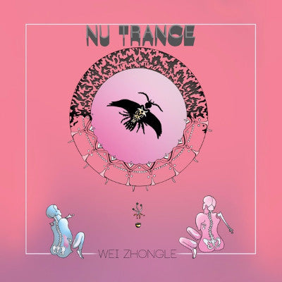 Nu Trance (New LP + Download)