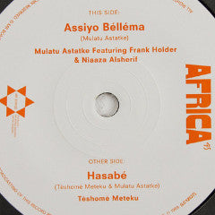 Assiyo Bellema (New
