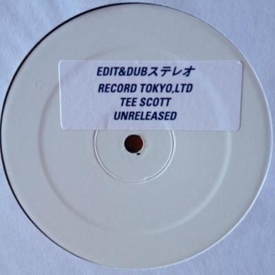 "Unreleased (New 12"")"