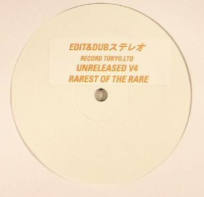 "Unreleased V4 Rarest Of The Rare (New 12"")"