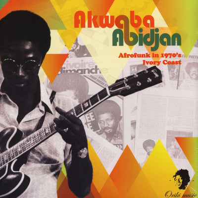 Afrofunk In 1970's Ivory Coast (New 2LP)