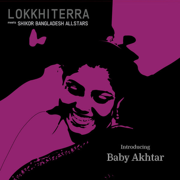 "Introducing Baby Akhtar (New 12"")"