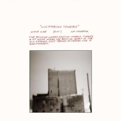 Luciferian Towers (New LP)