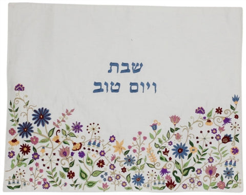 "Ben and Jonah Challah Cover- Full Embroidery -Multicolor Flowers- 19.75""W x 15.75""H"