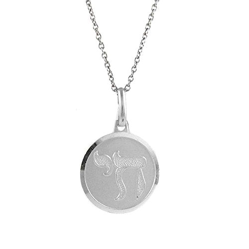 Ben and Jonah 925 Sterling Silver Chai Pendant with 18 inch  Link Chain