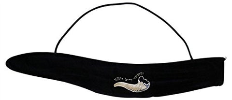 Ultimate Judaica Velvet Yemenite Shofar Bag - 42 inch