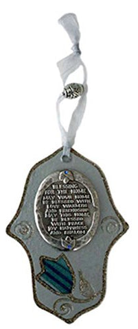 Ultimate Judaica Glass Plaque Hamsa With English Home Blessing - Ocean Blue - 3 1/2 inch W X 5 inch H
