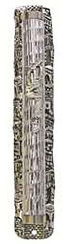 Ultimate Judaica Mezuzah Cover with Jerusalem Design - 12 CM
