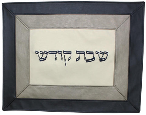 "Ben and Jonah Vinyl Challah Cover- 22""W X 17""H - Silver/Navy Double Borders"