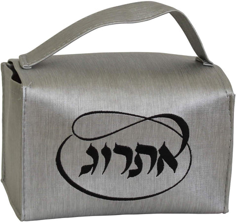 Ben and Jonah Esrog Box Vinyl - Beige W/Black Embroidery