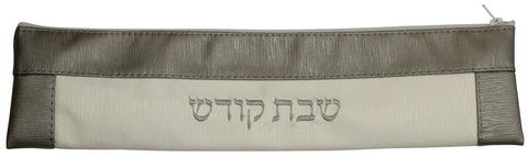 Ben and Jonah Vinyl Shabbos/Holiday Challah Bread Knife Storage Bag-Grey and Beige