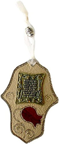 Ultimate Judaica Glass Plaque Hamsa With Hebrew Home Blessing - Orange Pomegranate - 3 1/2 inch W X 5 inch H