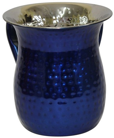 Ultimate Judaica Wash Cup Stainless Steel Hammerad Blue 5.5 inch H